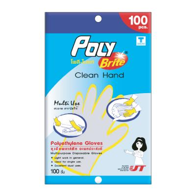 ถุงมืออเนกประสงค์ (แพ็ค100ชิ้น) โพลี-ไบรท์ 940A3-3L
