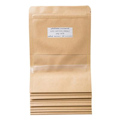 ซองกระดาษคราฟซิป น้ำตาล 6.75x9.5 นิ้ว (แพ็ค30ใบ)