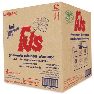 ผงซักฟอก (กล่อง 25 กก.)