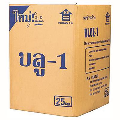 ผงซักฟอก (กล่องกระดาษ) 25 กก. BLUE