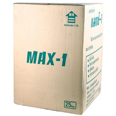 ผงซักฟอก (กล่อง 25 กก.) Max-1
