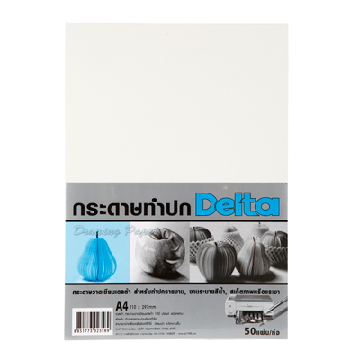 กระดาษวาดเขียน A4 200แกรม ผิวหยาบ (แพ็ค50แผ่น) เดลต้า