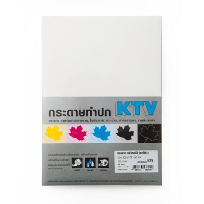 กระดาษทำปก ACQ 200 แกรม ขาว (แพ็ค50แผ่น) KTV 814
