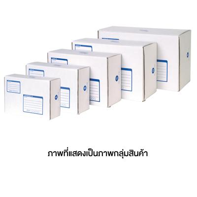 กล่องพัสดุ B 17x25x9ซม. ขาว (แพ็ค2กล่อง) ONE
