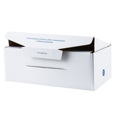 กล่องพัสดุ D 22x35x14ซม. ขาว (แพ็ค2กล่อง) ONE