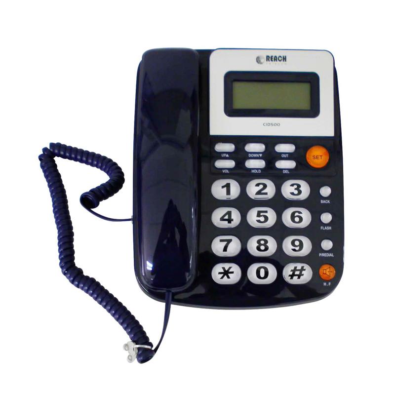 โทรศัพท์ สีน้ำเงิน รีช CID-500