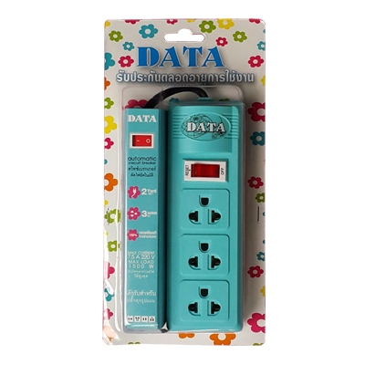 ปลั๊กไฟ สีฟ้า DATA CF363