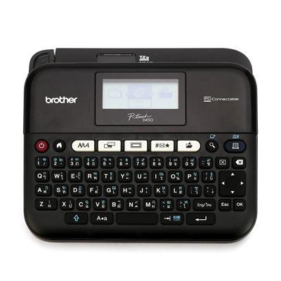 เครื่องพิมพ์ฉลาก ดำ Brother PT-D450