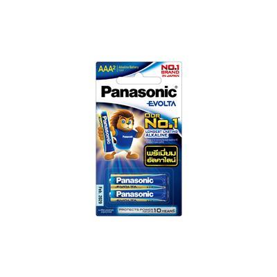 ถ่านไฟฉาย LR03EG/2BN AAA (แพ็ค 2 ก้อน) Panasonic Evolta
