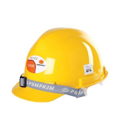 หมวกนิรภัย ปรับเลื่อน เหลือง พัมคิน