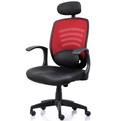 เก้าอี้เพื่อสุขภาพ แดง เออร์โกเทรน Wifi-01