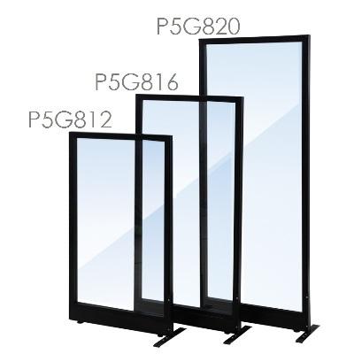 ฉากกั้นห้อง กระจกใส เฟอร์ราเดค P5G820