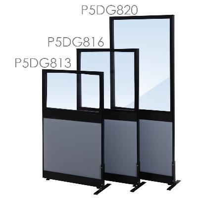 ฉากกั้นห้อง ผ้า+กระจก Charcoal Grey เฟอร์ราเดค P5DG816