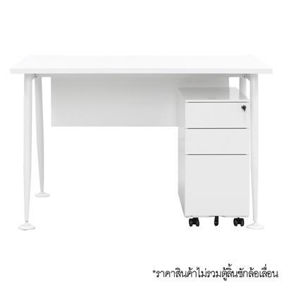 โต๊ะทำงาน ขาว เฟอร์ราเดค AX1460