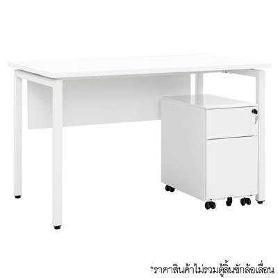 โต๊ะทำงาน ขาว เฟอร์ราเดค QB1275