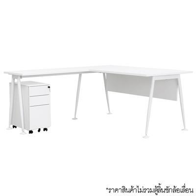 โต๊ะทำงาน ขาว เฟอร์ราเดค AX160SL
