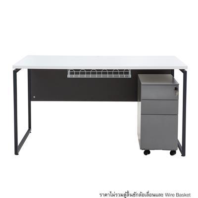 โต๊ะทำงาน ขาว-เทาดำ เฟอร์ราเดค ML1475