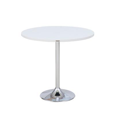 โต๊ะอเนกประสงค์ ขาว ขาเงา เฟอร์ราเดค MKC8075RK
