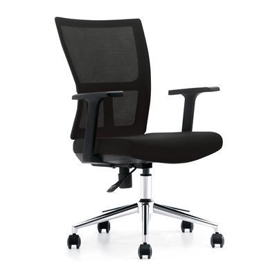 เก้าอี้สำนักงาน ดำ เฟอร์ราเดค LAURIE