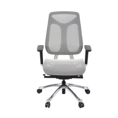 เก้าอี้ผู้บริหาร สีเทา เฟอร์ราเดค IMOVE-B