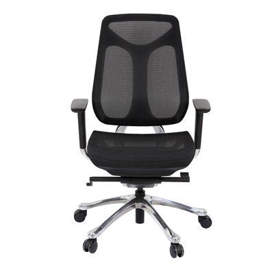 เก้าอี้ผู้บริหาร สีดำ เฟอร์ราเดค IMOVE-B