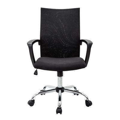 เก้าอี้สำนักงาน สีดำ เฟอร์ราเดค Kayla