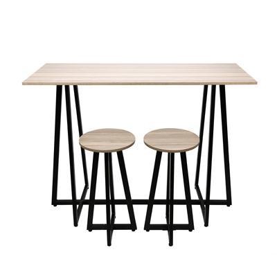 ชุดโต๊ะบาร์พร้อมเก้าอี้ สีวอลนัทเข้ม เฟอร์ราเดค PARTY
