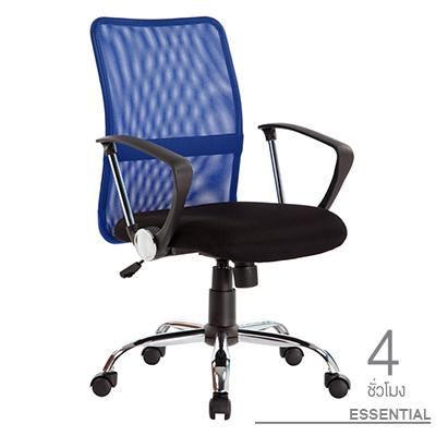 ร ปส นค า Niceday Ness Office Chair Blue